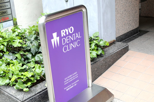 JAPAN: RYO Dental Clinic – GCR™ Internationally Accredited